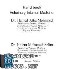 كتاب  Hand book of Veterinary Internal Medicine