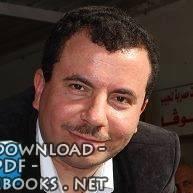 محمد رضا عبد الله