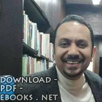 كتب احمد عبد المجيد