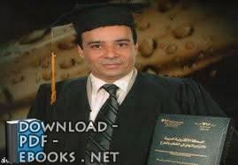 خالد محمد غازي