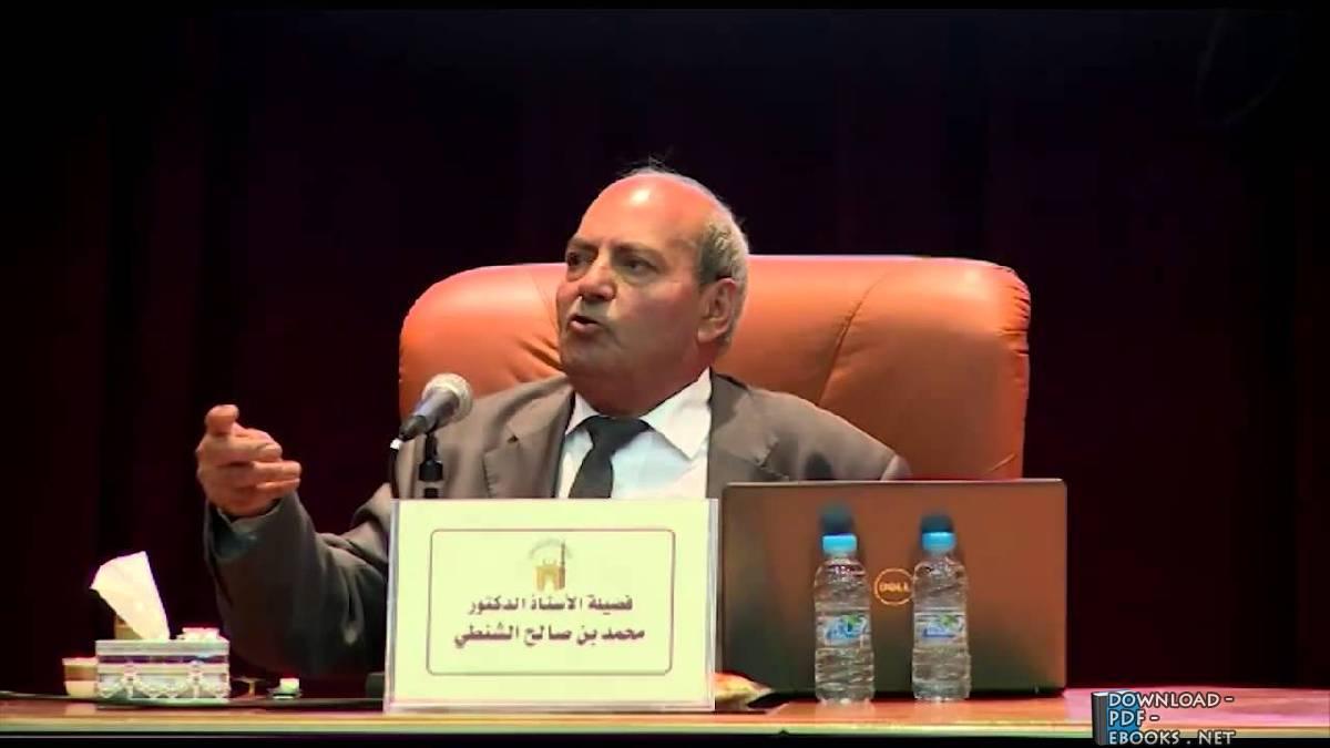 مهارات الكتابة عرب ١٠٠ pdf