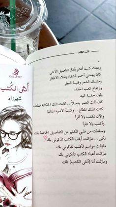 مجلة زهرة الخليج pdf