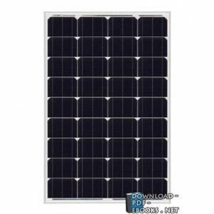 قراءة و تحميل كتاب الخلايا الشمسية الفولطاضوئية  PDF