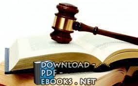 قراءة و تحميل كتاب حل النزاعات الدولية علي ضوء القانون الدولي  PDF