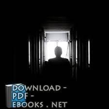 قراءة و تحميل كتاب  لغز الشبح الأسود PDF