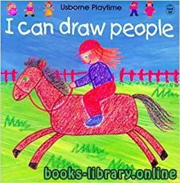 قراءة و تحميل كتاب رسومات ملونة للناس والاشخاص.               I can draw People  PDF
