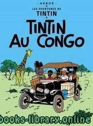 قراءة و تحميل كتاب Tintin au Congo  PDF