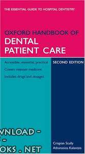 قراءة و تحميل كتاب Oxford Handbook of Dental Patient Care PDF