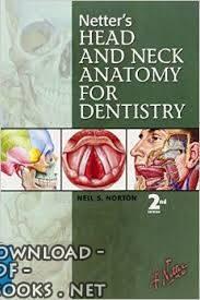 قراءة و تحميل كتاب NETTER'S HEAD AND NECK ANATOMY FOR DENTISTRY PDF