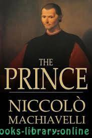 قراءة و تحميل كتاب ملخص كتاب الأمير دراسة في الفقه السياسي  PDF