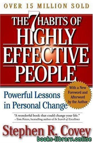 قراءة و تحميل كتاب ملخص كتاب العادات السبع للناس الأكثر فعالية PDF