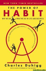 قراءة و تحميل كتاب ملخص قوة العادة The Power of Habit PDF