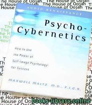 قراءة و تحميل كتاب ملخص كتاب علم التحكم النفسي PDF