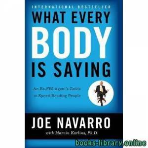 قراءة و تحميل كتاب ملخص كتاب ما يقوله كل جسد PDF