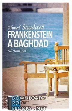قراءة و تحميل كتاب Frankenstein a Baghdad PDF