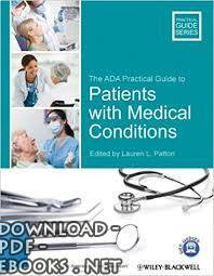 قراءة و تحميل كتاب The ADA Practical Guide to Patients with Medical Conditions PDF