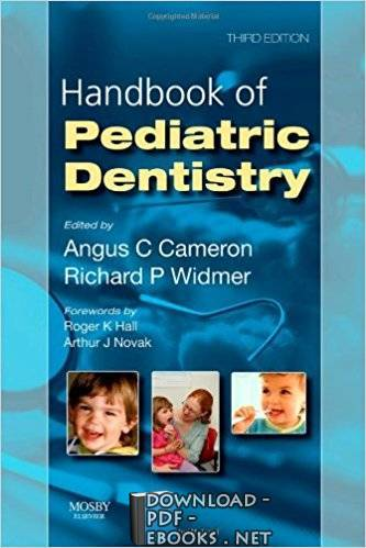 قراءة و تحميل كتاب Handbook of PEDIATRIC DENTISTRY PDF
