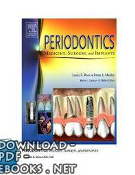 قراءة و تحميل كتاب PERIODONTICS MEDICINE, SURGERY, and IMPLANTS PDF