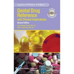 قراءة و تحميل كتاب Dental Drug Reference with Clinical Implications PDF
