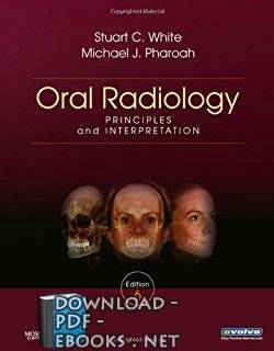 قراءة و تحميل كتاب Oral Radiology: Principles and Interpretation PDF