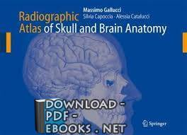 قراءة و تحميل كتاب Radiographic Atlas of Skull and Brain Anatomy PDF