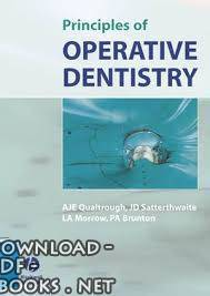 قراءة و تحميل كتاب Principles of Operative Dentistry PDF