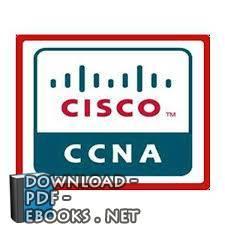 قراءة و تحميل كتاب احترف منهاج ال CCNA من شركة Cisco بأسلوب مبسط  PDF