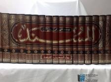 قراءة و تحميل كتاب مسند الإمام أحمد بن حنبل (ت عطا) PDF