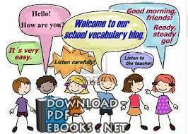 قراءة و تحميل كتاب جمل للمحادثة  PDF