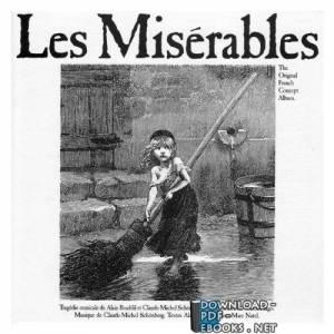 قراءة و تحميل كتاب les misérables en français PDF
