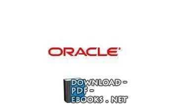 قراءة و تحميل كتاب سلسلة أوراكل   PDF