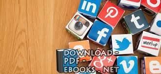 قراءة و تحميل كتاب الإعلام الجديد...لمحة وتعريف  PDF
