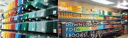 قراءة و تحميل كتاب بائع تجزئة الحقيبة الثانية  تجهيز وعرض المنتج PDF