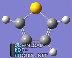 قراءة و تحميل كتاب  أساسيات الكيمياء العضوية -عملي PDF