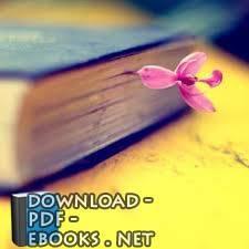 قراءة و تحميل كتاب مجابهة الضعف اللغوي PDF