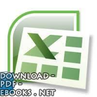 قراءة و تحميل كتاب اكسل2007  PDF