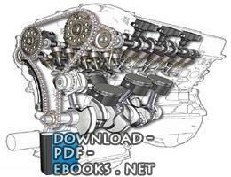 قراءة و تحميل كتاب  محركات1 نظرى pdf PDF