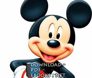 قراءة و تحميل كتاب ميكي العدد 100 PDF
