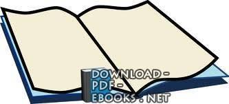 قراءة و تحميل كتاب  مهم جدا للبرنامج رسالة ماجستير فاعلية برنامج مقترح لزيادة الكفاءة الاجتماعية للطلاب الخجولين في مرحلة التعليم الاساسي pdf PDF