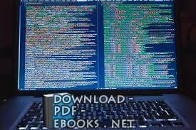 قراءة و تحميل كتاب  كتاب مدخل إلى الخوازميات و البرمجة   PDF