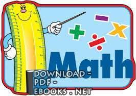 قراءة و تحميل كتاب درس رياضيات للصف السابع الأساسي في سوريا   PDF