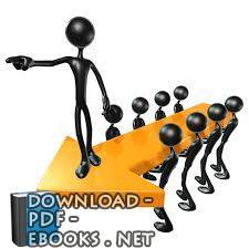 قراءة و تحميل كتاب  مفهوم الذات PDF