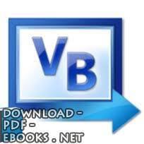 قراءة و تحميل كتاب ملف مقرر البرمجة المرئية VB-1 .  PDF