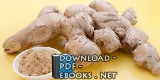 قراءة و تحميل كتاب الفوائد العظيمة للزنجبيل  PDF