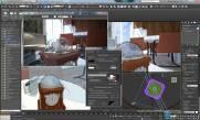 قراءة و تحميل كتاب أساسيات الـ3D studio MAX من الألف للياء  PDF
