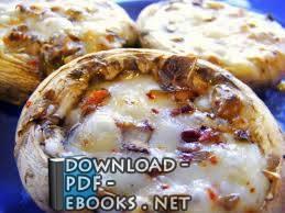 قراءة و تحميل كتاب الفصل الثاني - أشهى المأكولات الشامية  PDF