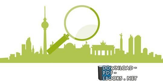 قراءة و تحميل كتاب معلومات مهمة  PDF
