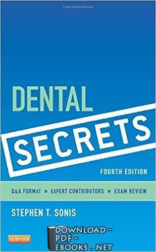 قراءة و تحميل كتاب DENTAL SECRETS, FOURTH EDITION PDF