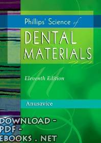قراءة و تحميل كتاب The eleventh edition of Phillips' Science of Dental Materials PDF