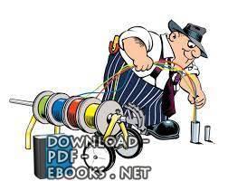قراءة و تحميل كتاب التمديدات الكهربائية  PDF
